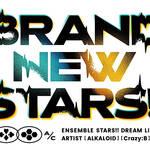 スタライ BRAND NEW STARS!! 画像16
