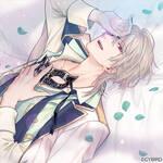 『イケメン王子 美女と野獣の最後の恋』シチュエーションCD『ノクト=クライン』編ジャケット