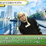 安元洋貴×前野智昭が昭和コーナーに挑戦! 『声優と夜あそび』オフィシャルレポート【月曜日】