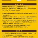 『夏目友人帳』最新27巻発売中! 特装版は描き下ろしイラストのアクリルフィギュアつき♪