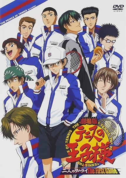 DVD『劇場版 テニスの王子様 二人のサムライ 』画像