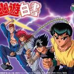 DVD『幽☆遊☆白書 25th Anniversary Blu-ray BOX 暗黒武術会編』画像