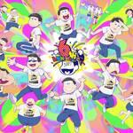 『おそ松さん』櫻井孝宏「祝いのような呪いのような…」TVアニメ6周年の記念施策が続々!