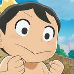『王様ランキング』第1話「裸の王様」先行カット3