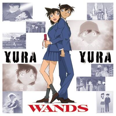 『YURA YURA』 【名探偵コナン盤】
