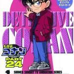 DVD『名探偵コナン PART24 Vol.9』