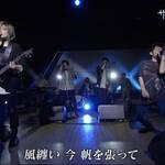 豊永利行が音楽ルーツを語る! 『ザ・セッション from 声優と夜あそび #4』オフィシャルレポート