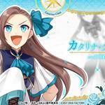 ゲーム『はめふら海賊』最新プロモーションムービー公開! あらすじやキャラ紹介も♪