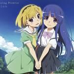 CD『Missing Promise アニメ盤』鈴木このみ