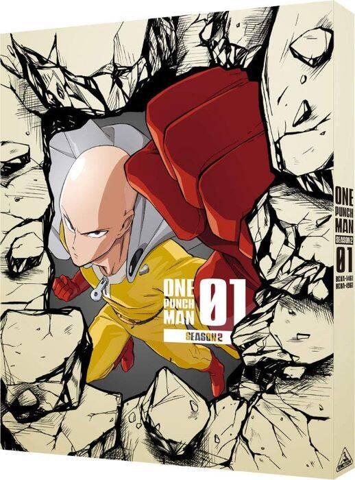 DVD『ワンパンマン SEASON 2 1』 (特装限定版)
