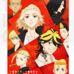 TVアニメ『東京リベンジャーズ』公式サイト