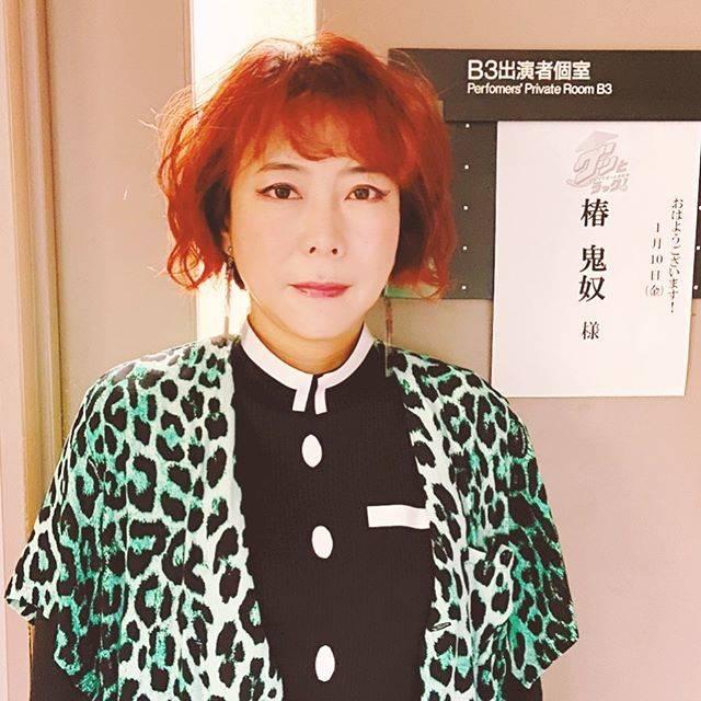 """椿鬼奴の""""鬼滅の刃 愛""""がとうとうドラマ内でも… キムタクもアニメネタを披露した『グランメゾン東京』"""