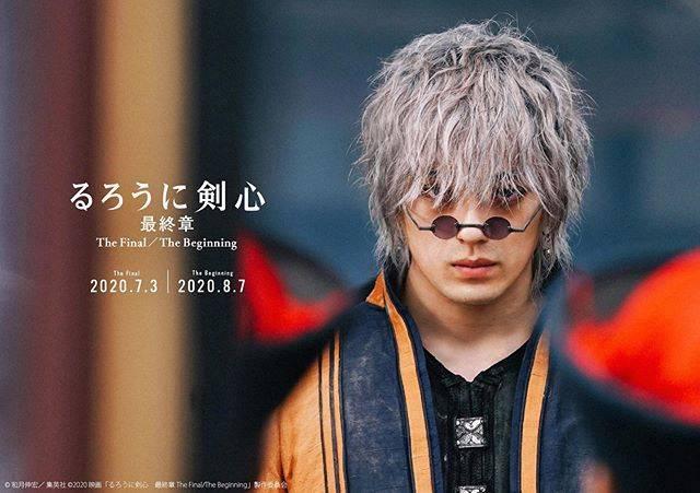 すごく、いい…。 映画『るろ剣』最新作、新田真剣佑さんのビジュアルがドンズバすぎる