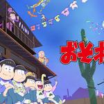 第1回|声優と芝居とアニメとゲームと~音響監督菊田浩巳さんインタビュー(1/4)