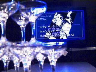 """男性声優12名によるラップバトル『ヒプノシスマイク』と、カラオケの鉄人のコラボ企画が開催! 新宿歌舞伎町店にてサービス中のDIVISION SPECIAL MENU""""煌めく夜空とシャンパンタワー SSコース""""(81000円[税込])の体験取材レポートをお届けします!"""