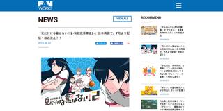 中国での合計閲覧数が約30億回の人気Webマンガのアニメ化第2期。バイオレンスな妹がおバカな兄を殴る蹴る!? 兄弟愛! 恋! グルメ……? 全部入りの学園コメディー。第2期は合計24話で、WEBマンガ原作の内容だけでなく、アニメ用のオリジナルエピソードも満載です。