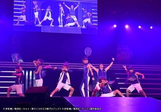 ミュージカル『テニスの王子様』15周年記念コンサート Dream Live 2018の神奈川公演が5月19日~20日、横浜アリーナで開催! そのレポートをお届けします。