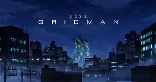 """1993年から放送されたTVシリーズ『電光超人グリッドマン』。まだパソコンが一般家庭に普及する前に制作された作品にも関わらず、現代における""""インターネット""""""""コンピューターウイルス""""といった概念を先取りした内容で人気を集めた。そして2018年秋、『SSSS.GRIDMAN』が放送決定! アニメーション制作は、2015年日本アニメ(ーター)見本市で公開された『電光超人グリッドマン boys invent great hero』を制作したTRIGGER、監督は同作でも監督を務めた雨宮哲が担当。あの時の未来が現実になった2018年、グリッドマンがアニメーションの世界で蘇る。"""