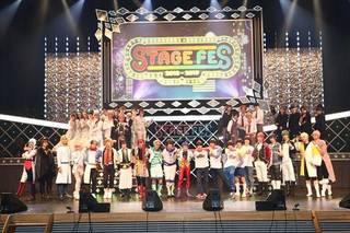 2018年12月31日(日)に大宮ソニックシティ大ホールで開催されたイベント『STAGE FES 2018』、通称『ステフェス』。2017年の大晦日にも行われた年越しのイベント、今年もカウントダウンが行われた二部の公演をレポートします。二部では、ミュージカル『王室教師ハイネ-THE MUSICAL-』、舞台『KING OF PRISM-Over the Sunshine!-』、舞台『おそ松さんon STAGE~SIX MEN'S SHOW TIME 2~』の3タイトルに加え、2019年3月に公演予定の舞台『俺たちマジ校デストロイ』の出演キャストがお披露目されました!
