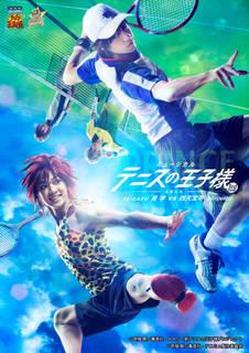 ミュージカル『テニスの王子様』3rdシーズン vs四天宝寺の公演が決定しました。さらに。キャスト、キービジュアルも解禁されました。