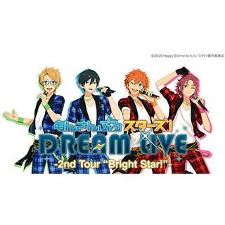 """2018年7月に行われた『あんさんぶるスターズ!DREAM LIVE - 2nd Tour """"Bright Star!"""" -』のライブ映像が、JOYSOUNDで配信されます。アイドルたちと一緒に歌って盛り上がろう♪"""