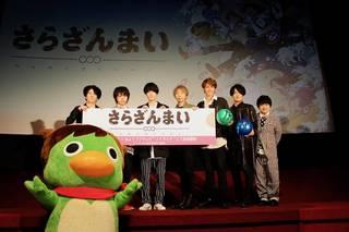 """4月11日よりフジテレビ・ノイタミナ枠で放送予定のTVアニメ『さらざんまい』の先行上映会が3月31日(日)に開催され、村瀬歩さん、内山昂輝さんらメインキャストがトークを繰り広げました。イベント中盤では、ゾンビ役の加藤諒さんが登場し、声優陣もビックリ! 加藤さんも一緒に幾原監督直筆の""""尻子玉""""を巡ってゲームを繰り広げました。"""