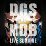 神谷浩史と小野大輔がエアバンドに! 「DGS VS MOB LIVE SURVIVE」Blu-ray&DVDの発売が決定