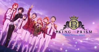 見せてあげるよ!世界は輝いてるって――― 2019年3月2日(土)より全4章連続公開&19年春TVアニメ放送開始!