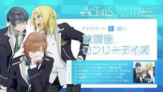 同じ部活のキャラクターを集めた【ACTORS】NEWシリーズ!ミニアルバム第2弾!!