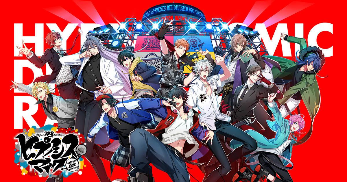 【続報】『ヒプノシスマイク』ゲーム新規イラスト第3弾!「幻太郎のウィンクが罪レベル」の声