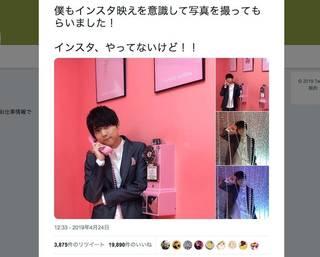 """声優の梶裕貴さんが、京都にある""""インスタ映え""""スポット「パペポミュージアム」で撮影した写真をツイッターに投稿し、話題になっています!"""
