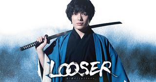 『LOOSER~失い続けてしまうアルバム~』はTEAM NACS初の歴史ものにして、初の東京進出作品。6月6日(木)~9日(日)に品川プリンスホテル ステラボール、16日(日)に森ノ宮ピロティホールで上演予定。