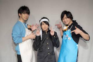 声優の伊東健人さんと狩野翔さんがスイーツ作りに奮闘するバラエティ動画番組『伊東健人・狩野翔のスイどう』、その1stイベントが開催されました! こちらの【前編】では<昼の部>の様子をレポートします。
