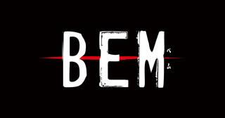"""若き女性刑事・ソニアは、数々の事件を追う中で、人間を守るために戦う妖怪人間ベム、ベラ、ベロと出会う。3人は、それぞれの思いを抱えながら、正体を隠し生きていた。そんな彼らを確保しようとする""""謎の女""""の目的は果たして? 2018年に誕生50周年を迎えた名作ホラーアニメ『妖怪人間ベム』が2019年夏、企画「NAS×プロダクションI.G」により、新たに生まれ変わる!"""