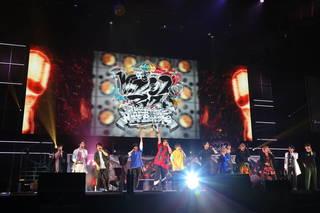 『ヒプノシスマイク』(以下、『ヒプマイ』)の第4弾ライブ、『ヒプノシスマイク-Division Rap Battle- 4th LIVE@オオサカ《Welcome to our Hood》』が2019年9月7日~8日の2日間に渡り開催されます。 木村昴さん、速水奨さん、白井悠介さん、浅沼晋太郎さん、斉藤壮馬さん、駒田航さんなど、4thライブにして初めて全ディビジョンの出演者が揃った激アツの初日ライブを大ボリュームでレポートします!
