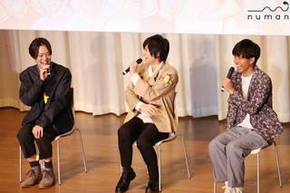 前回に続き、8月31日に新感覚ドラマ『テレビ演劇 サクセス荘』の「ふりかえり上映会」が開催されました! 髙木俊さん、荒牧慶彦さん、寺山武志さんが登壇した本イベントをレポートします♪