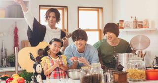 人気2.5次元若手俳優の黒羽麻璃央、植田圭輔、水江建太の3人がパパになる!?「家族とは何か?」を問いかける、新感覚の子育てコメディードラマです。