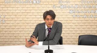 東啓介さんがパーソナリティを務める『よるステ!』のレポートが到着しました! ゲストは植田圭輔さん。カードゲーム対決や、植田さんが出演する「鬼滅の刃」について語るなど、盛りだくさんの放送となっています♪