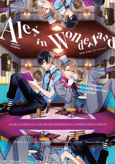 On December 5 (Pacific Time), A3 English will start its long-awaited first event, Alex in Wonderland!