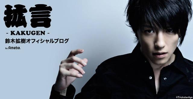鈴木拡樹、小澤廉etc.声優界でも活躍する2.5次元俳優たち 顔も声も演技も良い♥