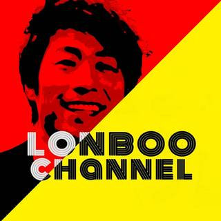 ロンドンブーツ1号2号の田村淳です。 色々な思いが詰まったYouTubeチャンネル「ロンブーチャンネル」を開設いたします! これからYouTuberとして、みなさんに楽しんでもらえる動画を公開していきますので、どうぞ応援をお願いいたします。 ★チャンネル登録おねがいします★ http://bit.ly/2RhzBjC