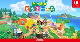Nintendo Switch『あつまれ どうぶつの森』の公式サイトです。