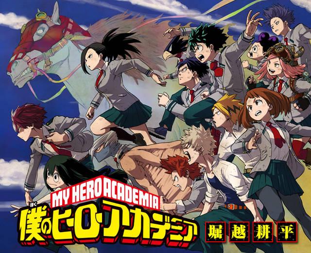 第2位は『僕のヒーローアカデミア』!コミックス第1巻ランキングが発表に