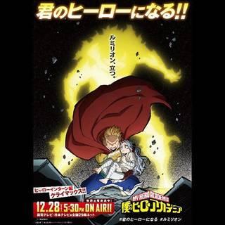 numan読者が、2019年秋アニメで最終回まで見たいと思っていた作品は?『ヒロアカ』『七つの大罪 神々の逆鱗』を抜いて第1位に輝いた作品は、女性に大人気のあのアニメでした!