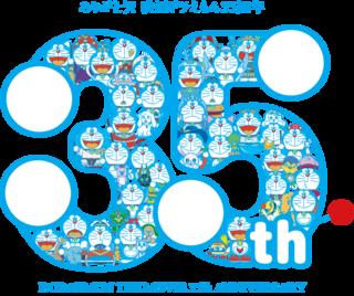 映画ドラえもん35周年記念サイト。1980年に公開の記念すべき第1作「のび太の恐竜」から最新作「のび太の宇宙英雄記(スペースヒーローズ)」までの、ストーリーやゲストキャラクター、予告編やキャスト&スタッフの情報などを掲載