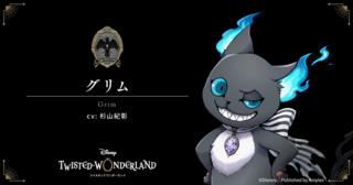 ディズニーをモチーフとした、新作スマートフォンゲーム「ディズニー ツイステッドワンダーランド(Disney Twisted-Wonderland)」のキャラクターが公開中。そのなかから枢やな先生が描く、主人公の相棒「グリム」をご紹介します!
