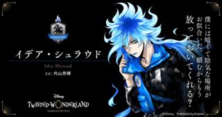 「ディズニー ツイステッドワンダーランド(Disney Twisted-Wonderland)」の新キャラクターが公開に。『ヘラクレス』の世界観にインスパイアされた枢やな先生のイラストを堪能して下さい♪