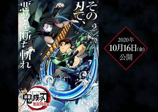 「週刊少年ジャンプ」の大人気漫画『鬼滅の刃』コミックス最新21巻絶賛発売中!
