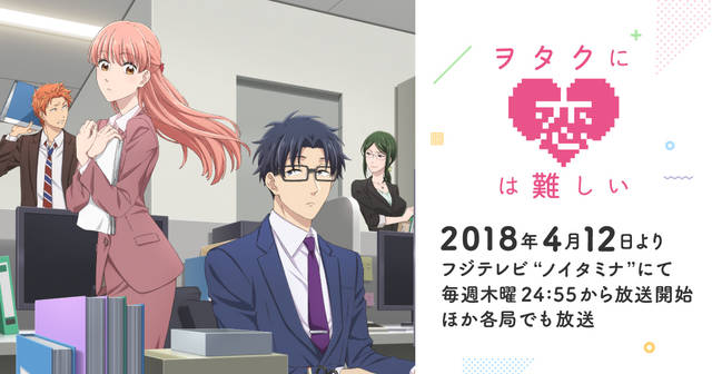 第4位『鬼滅の刃』、第2位は『ヲタ恋』!第1位はアニメ化もされたあの…!?【書店ランキング】