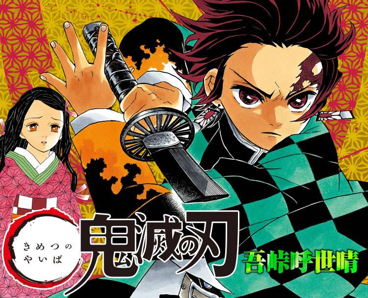 4位『鬼滅の刃』2位は『鋼の錬金術師』!月間レビュー漫画ランキング-少年・青年漫画編-を発表!
